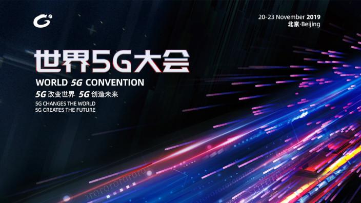 World 5G Convention - Beijing 2019