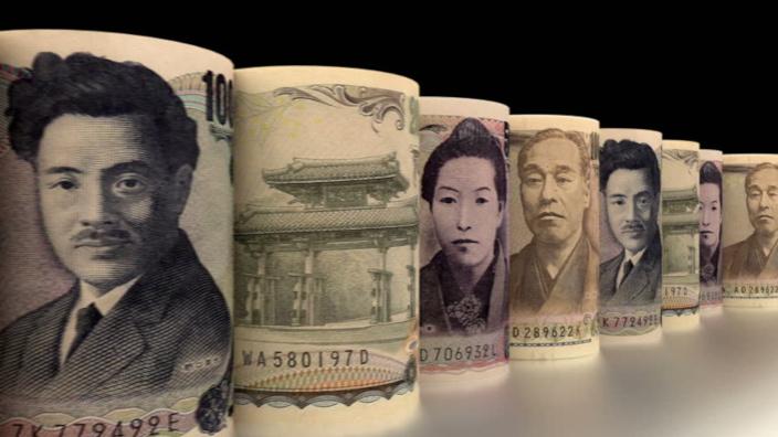 Japón da el primer paso hacia una moneda digital con experimento del yen virtual
