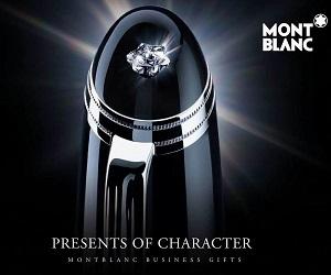 Banner 300x250 - montblanc - boligrafo-meisterstuck-diamond-de-la-linea-platinum-le-grand