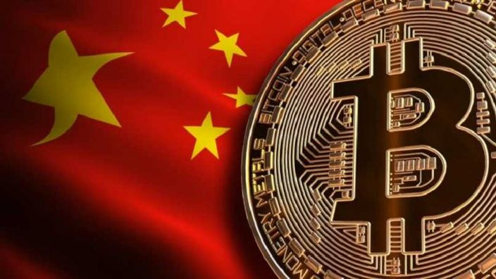 El Banco Central de China decreta que todas las transacciones de criptomonedas son ilegales